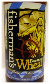 Cape Ann Brewing Bavarian Wheat